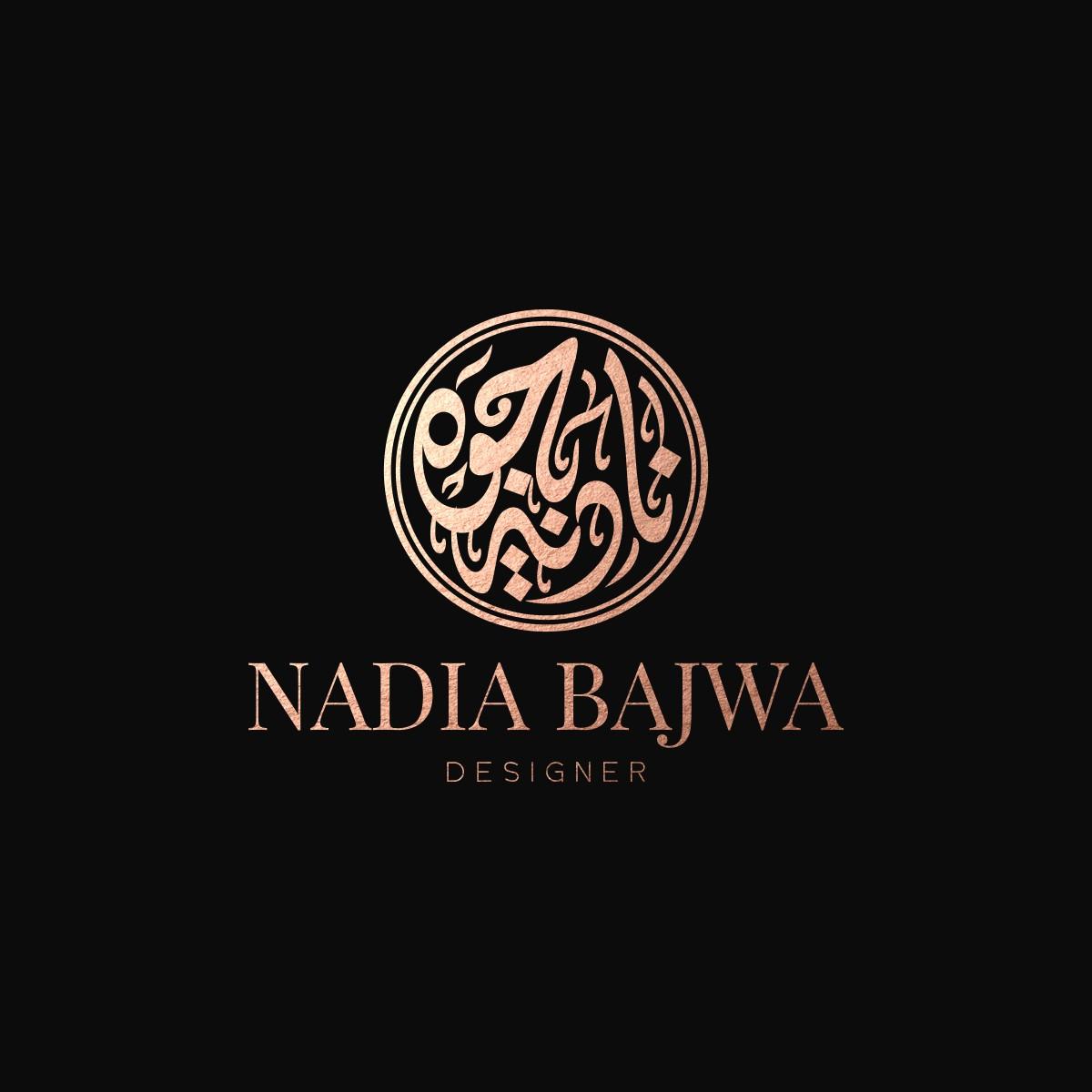 Nadia Bajwa Designer